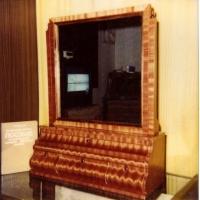 Диплом Ильи Фоминова 1996 год в училище. Настольный туалет. 5 разряд.