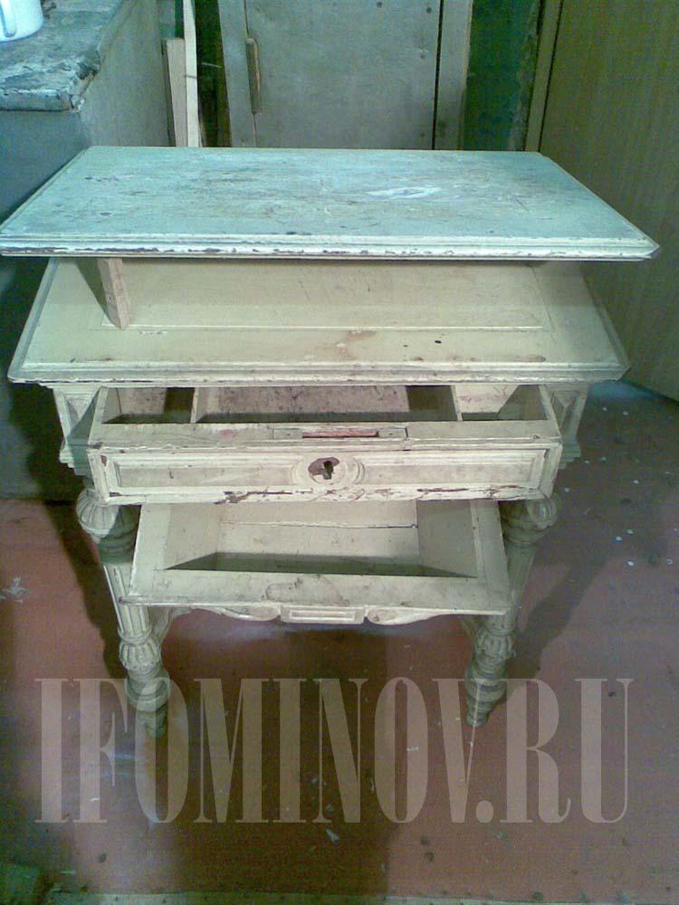 Рукодельный столик до реставрационных работ.