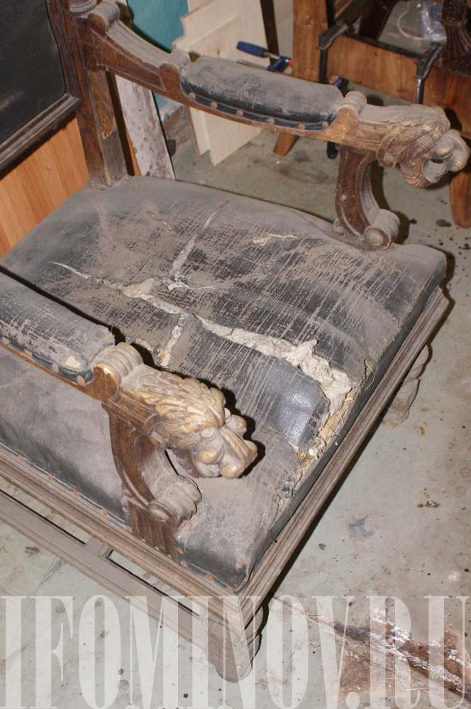 Кресло до реставрации
