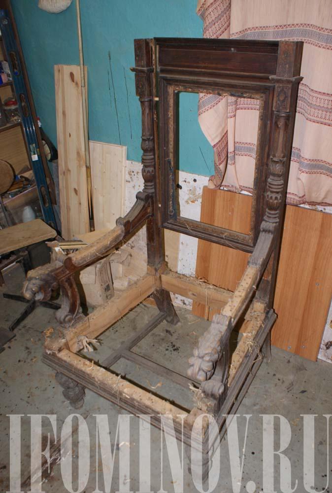 Старинное резное кресло после снятия обивки