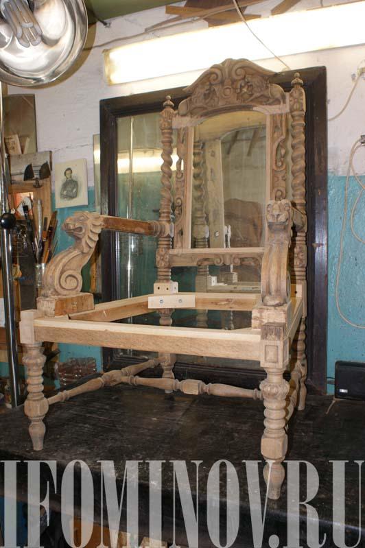 Кресло готово к отделочным работам
