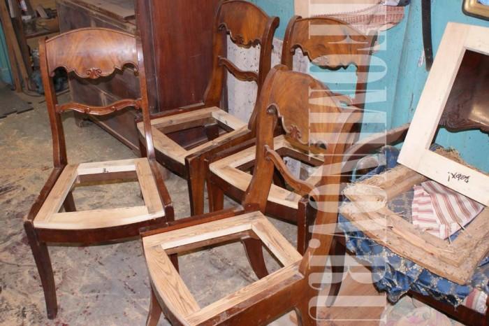 Новые вставные рамы для подушек сидения каркас